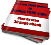12 step style guide